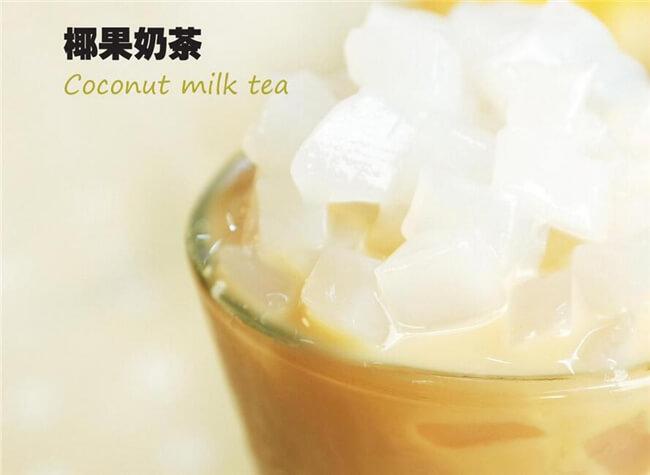 补给线奶茶加盟优势