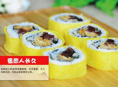 小米寿司来了图5