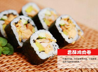 小米寿司来了图6