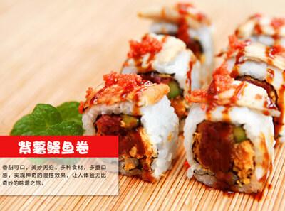 小米寿司来了图7