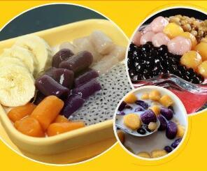 芋多美甜品图3