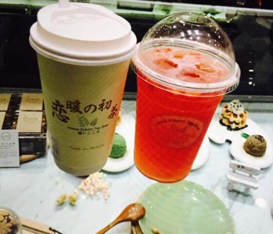 恋暖初茶图3