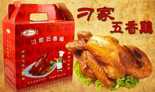 刁家五香鸡品牌介绍图1