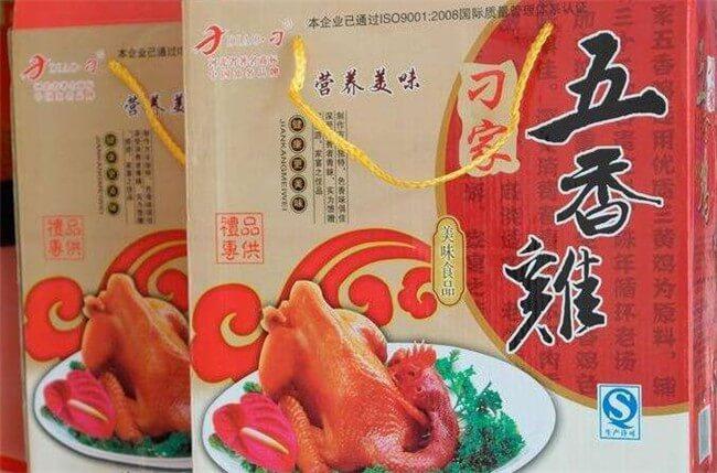 刁家五香鸡品牌介绍图4