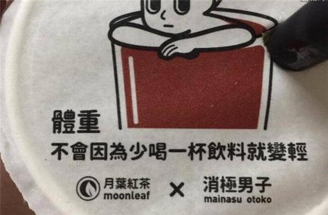 Moonleaf 月葉奶茶加盟详情1
