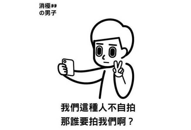 Moonleaf 月葉奶茶加盟详情2