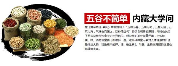 康豆健康养生热饮饮品加盟支持