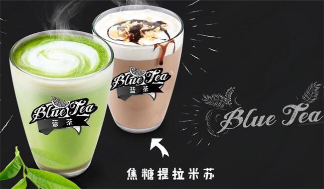 蓝语蓝茶饮品加盟优势