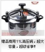 刘安饮品图1