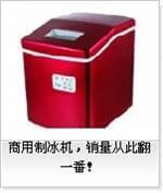 刘安饮品图2