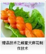刘安饮品图4