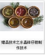 刘安饮品图5