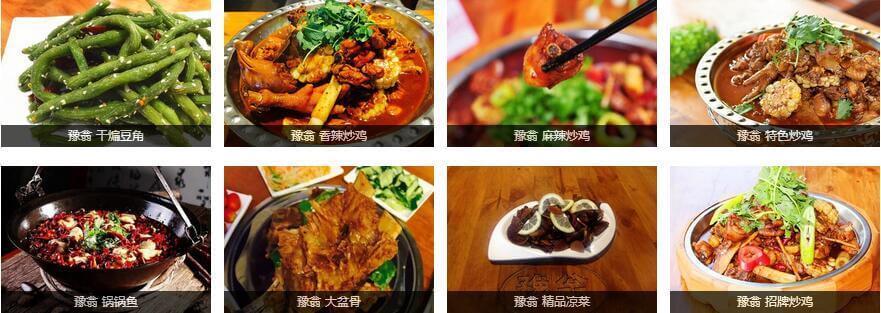 豫翁炒鸡品牌介绍