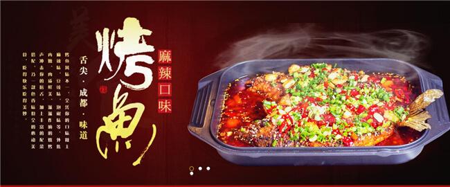 舌舞川香川菜品牌介绍图3