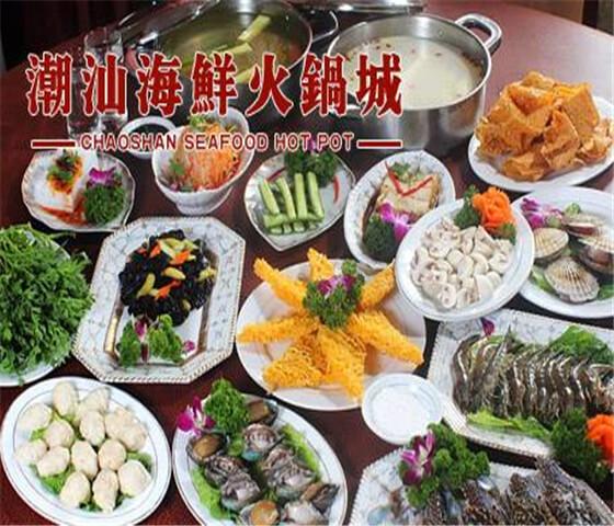 潮汕海鲜火锅图1