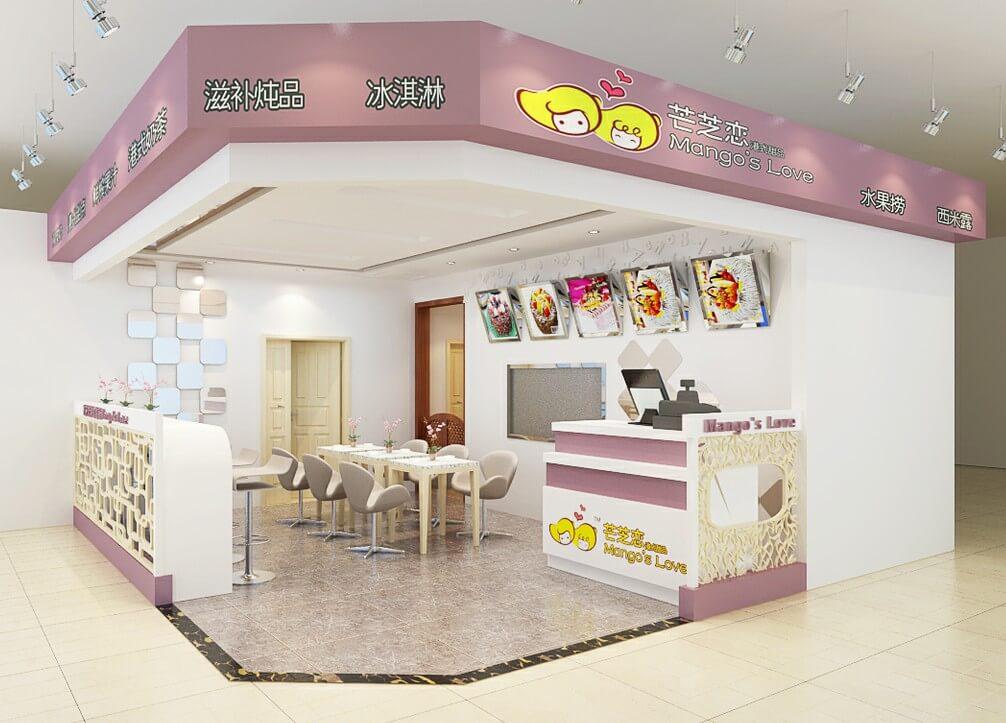 芒芝恋甜品品牌介绍图1