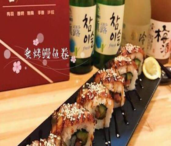 鲜吉士自选寿司图2