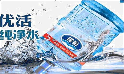 雀巢瓶装水饮品加盟详情