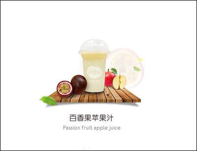 开心果丽饮品图1