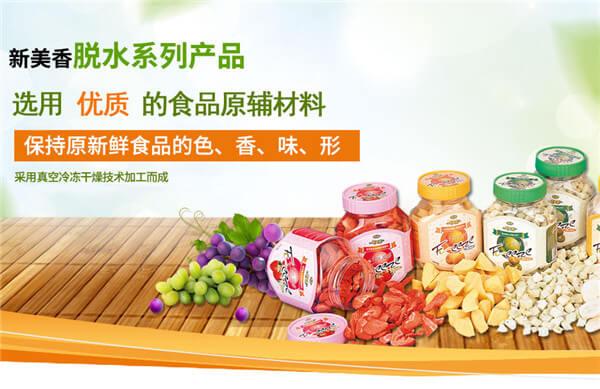 新美香半成品菜品牌介绍图4