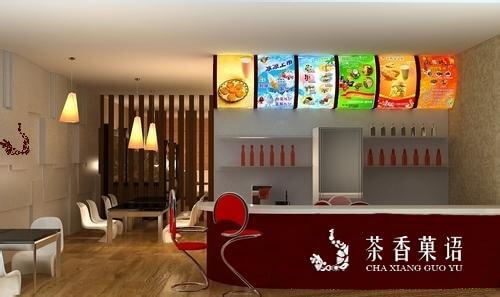 茶香菓语饮品图1