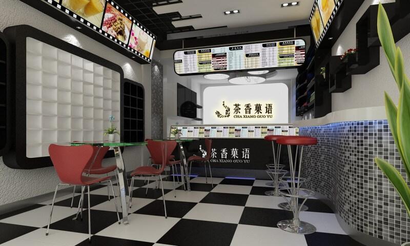 茶香菓语饮品图3