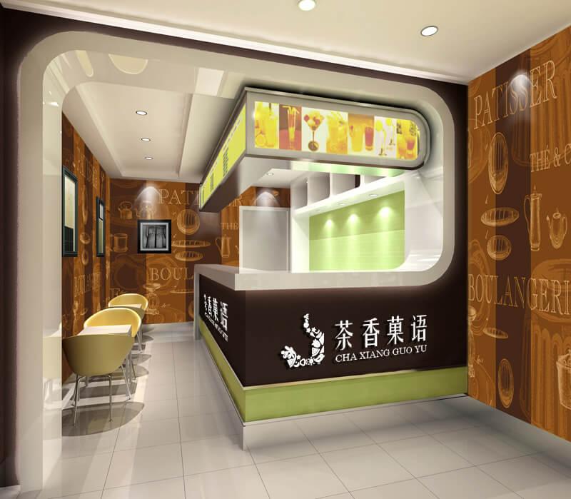 茶香菓语饮品图4