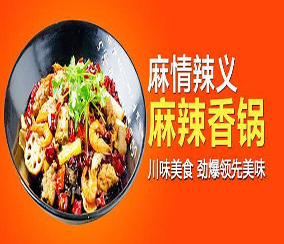 鼎膳餐饮图4