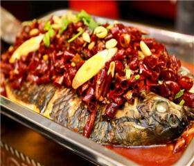 十里桃林烤鱼图1
