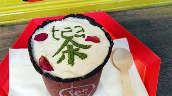tea funny泡茶店饮品加盟详情