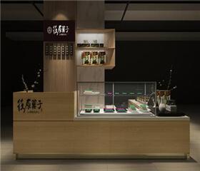 筱原菓子饮品图3