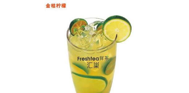 汇巢鲜茶饮品品牌介绍