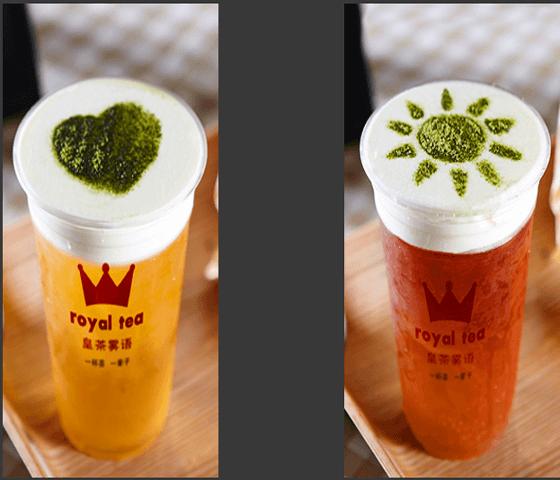 皇茶雾语饮品图3