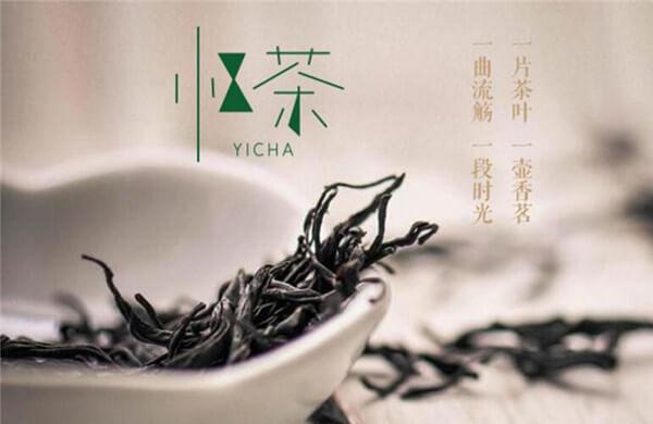 忆茶加盟条件