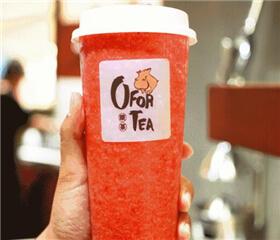 哦茶饮品图4