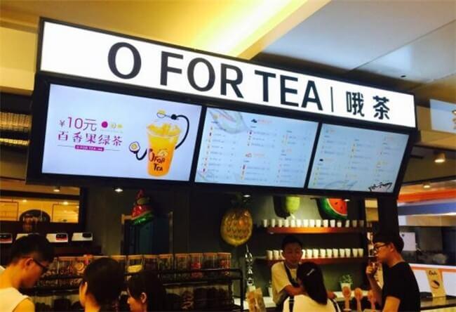 哦茶饮品加盟详情