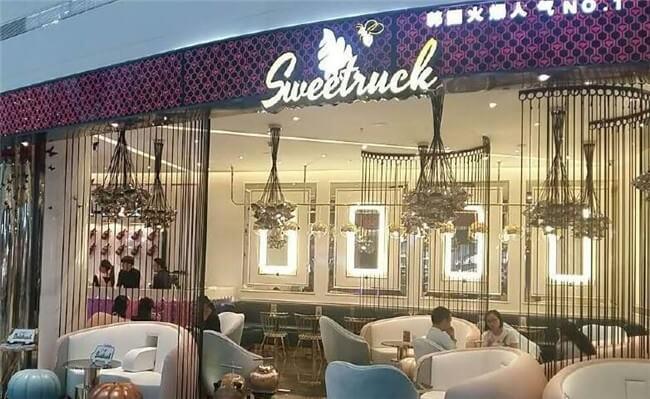 Sweetruck品牌介绍图1