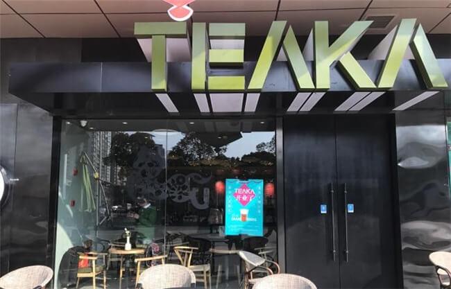 TEAKA茶咖饮品加盟条件