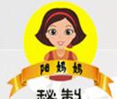 陽媽媽砂鍋