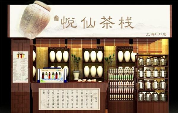 悦仙茶栈饮品加盟条件