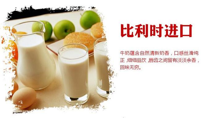 INZA牛奶饮品加盟支持