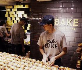 bake cheese tart图3