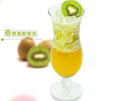 IKIWI果汁饮品加盟详情