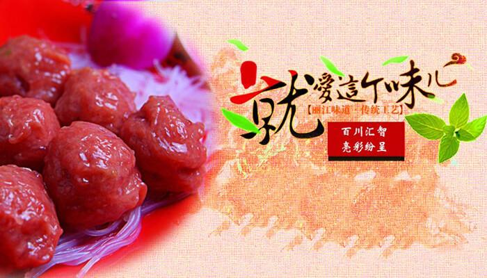 百亮火锅图1