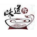 味道郎石鍋魚