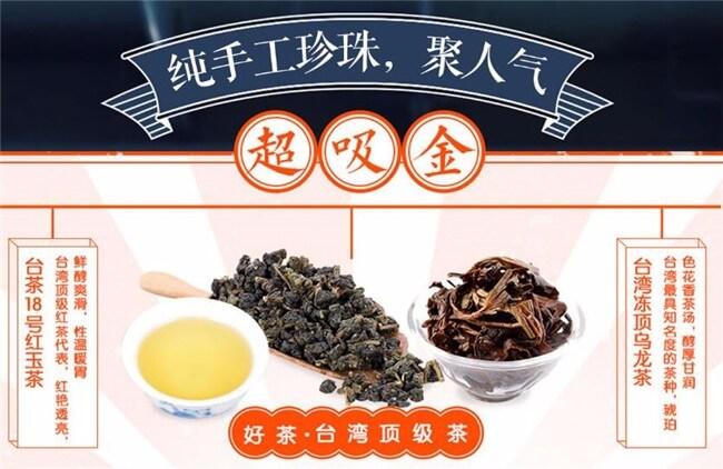 丸作食茶品牌介绍图2