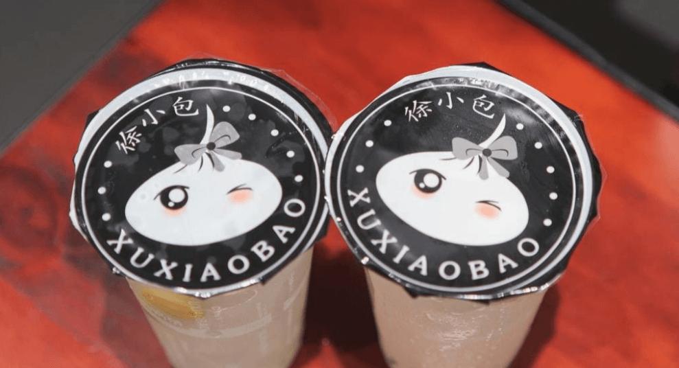 徐小包奶茶图5