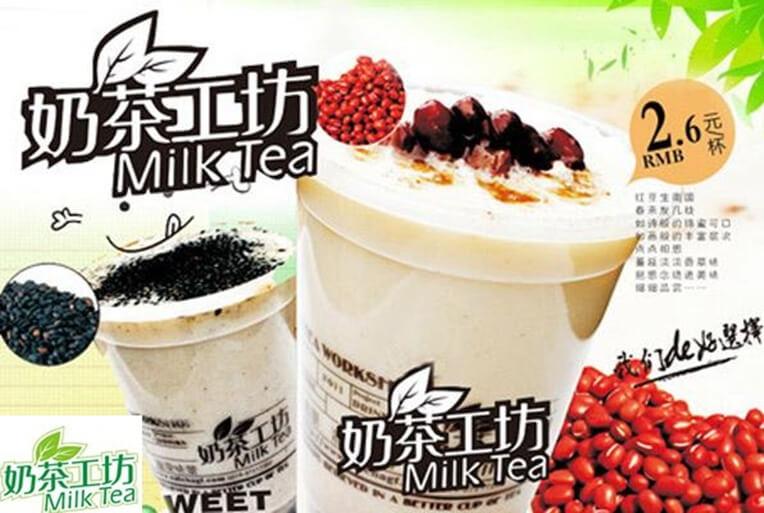奶茶工坊图4