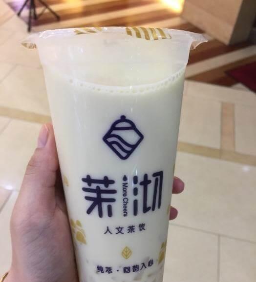 茉沏奶茶图2