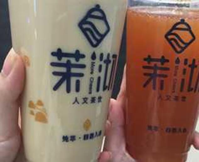 茉沏奶茶图5
